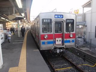 P3220139.JPG